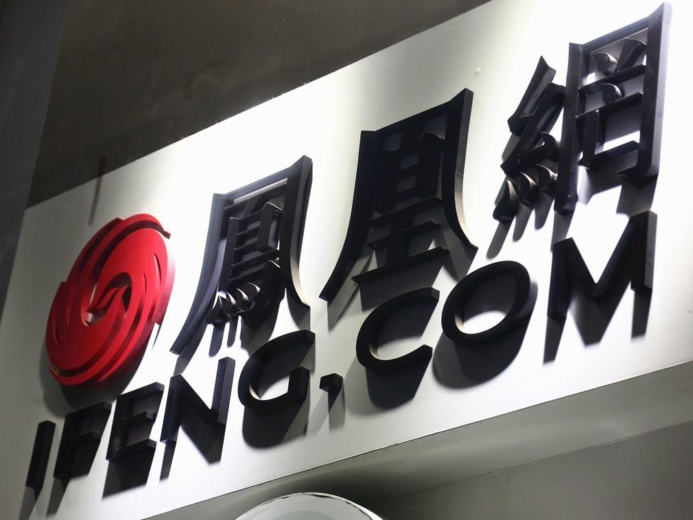 """中国互联网风波又起 逼三巨头""""站队"""""""