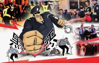 习近平推打黑政策后 山东一万余人被捕
