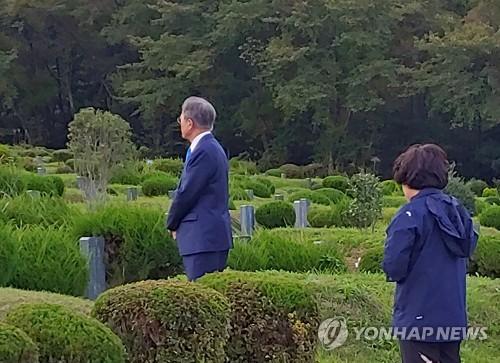 总统文在寅偕夫人回乡扫墓  照片公开