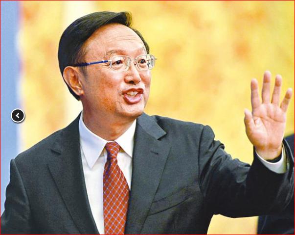 北京取消外交对话 中美关系已步入寒冬