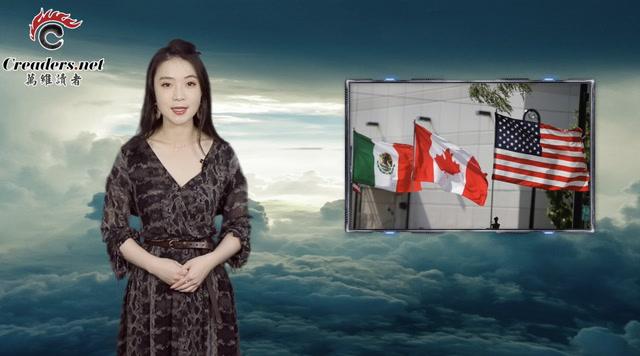 川普搞定加拿大  北京更悬了(视频)