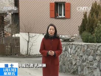 """解密央视女记者在英掌掴""""港独""""始末"""