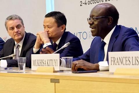 马云给WTO提了3个小建议 WTO表示很开心