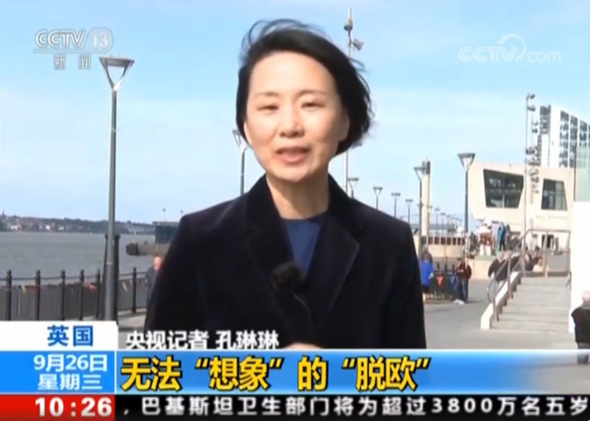 """打人女记者 瑞典事件斥中国人""""慕洋犬"""""""