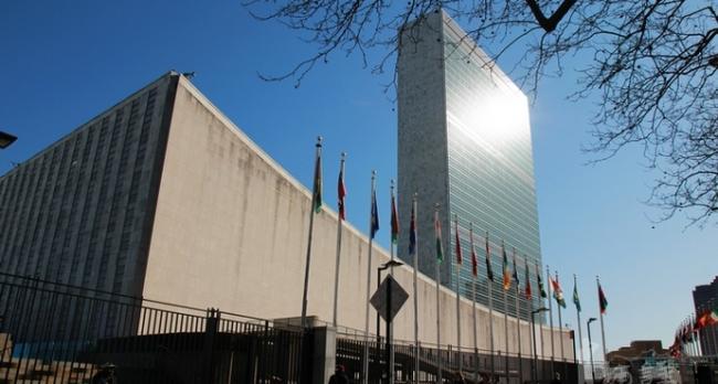 联合国国际法院:美国必须停止对伊制裁