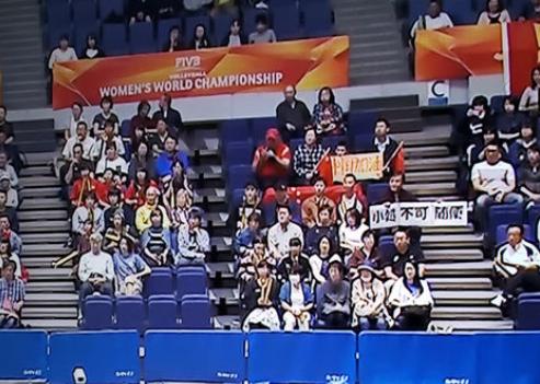 日本又搞事?女排世锦赛惊现疑辱华标语