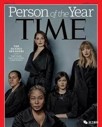 #ME TOO运动促好莱坞性别平等