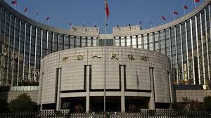 中国宣布降准1个百分点 释放7500亿资金