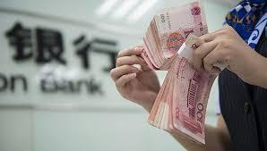 22国货币贬值排名出炉   人民币在其中