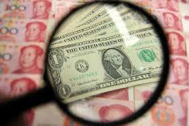 人民币对美元汇率再度逼近7关口
