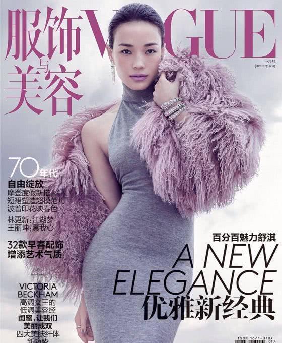 42岁舒淇六登Vogue 女神比十年前老了!