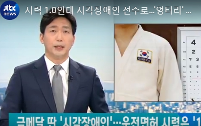 JTBC报道截图