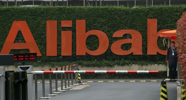 阿里巴巴在中国销售俄罗斯商品