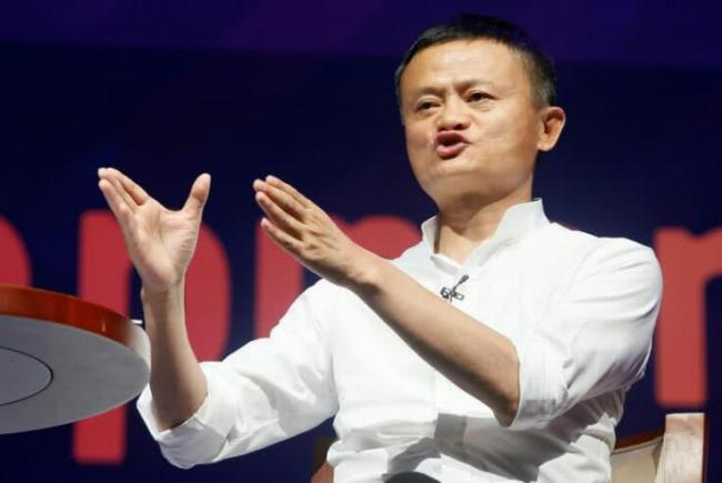 """马云要在中国之外设""""马云企业家研究所"""""""