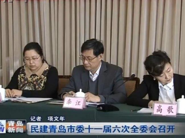 孟宏伟曾是乔石秘书 妻仍是北京银行独董
