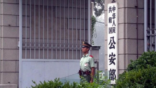 """""""火烧""""中国公安部   部长相当淡定"""