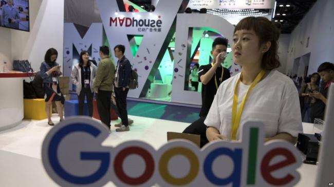谷歌中国版曾配合中共15分钟删稿要求