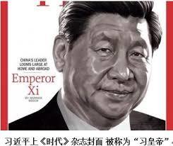 习近平重演六百年前朱元璋反腐闹剧