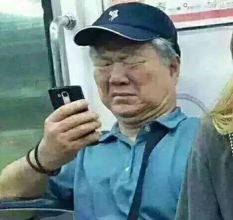 看不上中国游客的韩国人却被日本人嫌弃