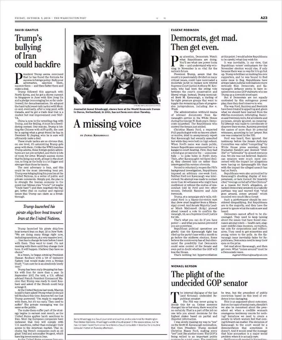 """""""记者失踪""""重创美国沙特关系?不靠谱"""