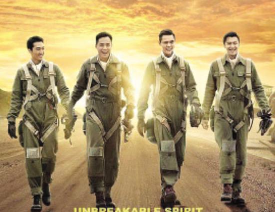 加国公司将安排《大轰炸》美国公映