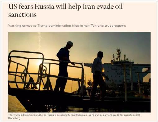 伊朗石油禁令临近生效美国口径意外放松