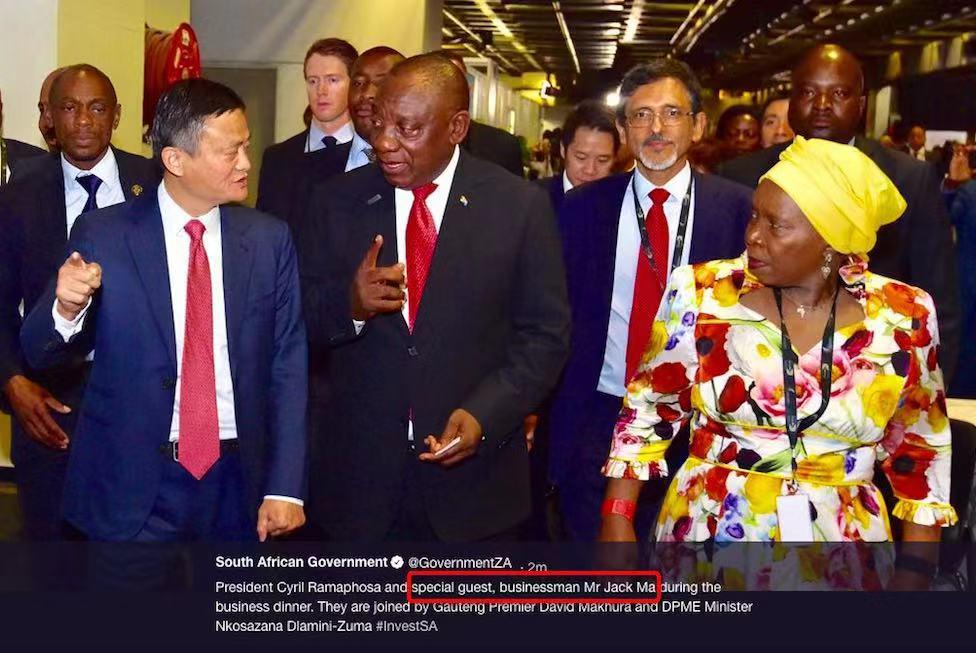 南非总统花3小时告白马云:感谢你的到来
