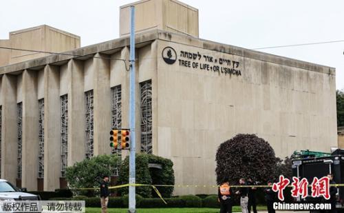 美检方以29项罪名起诉教堂枪案嫌犯