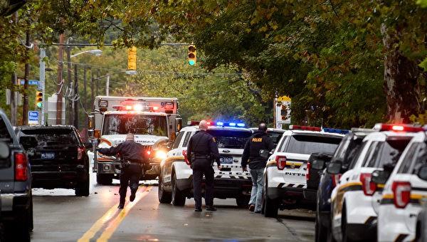美匹兹堡枪手被控29罪 料周一出庭