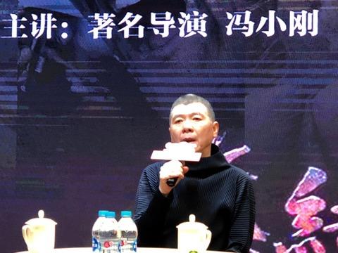 """冯小刚突现上海高校 脸色""""惨白"""""""