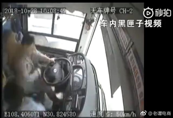 司机01.png