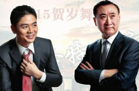 习近平见民企老板 刘强东王健林再度缺席