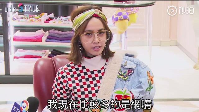 蔡依林曝自己网购上限 网友:真是富婆