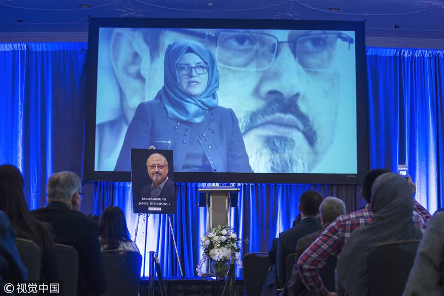 美国政客为卡舒吉举行追悼会