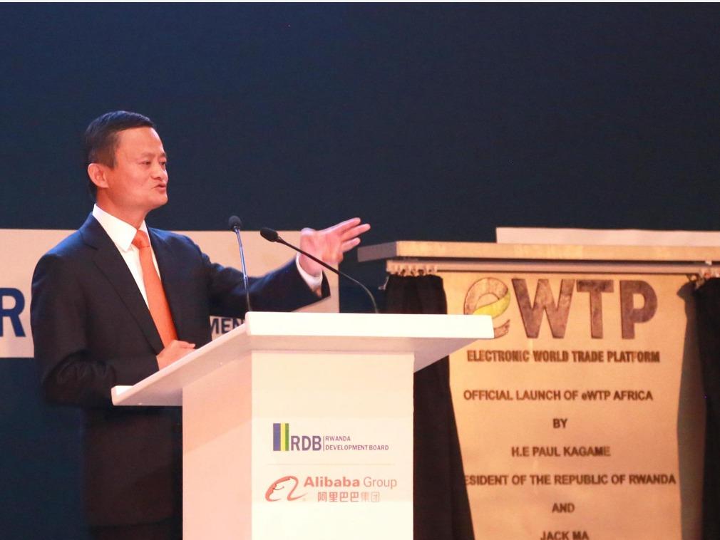 马云谈贸易战语出惊人 批美国批政府