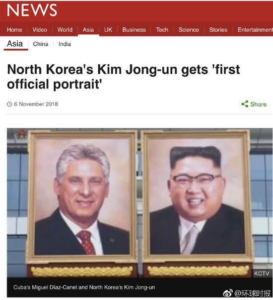 朝鲜首次公布金正恩官方肖像