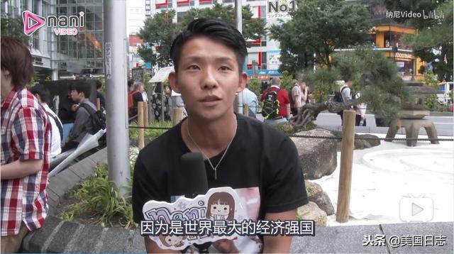 日本裔美国人,是一种怎样的存在?