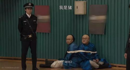 锐参考 什么年代了,韩国竟还这样看中国人?!
