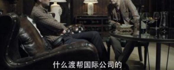 吴佩慈背后的男人纪晓波,网曝洗钱5000亿!百亿富商背后藏了哪些秘密?