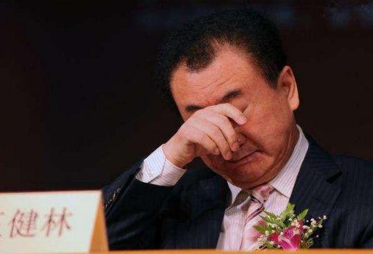王健林4天亏百亿 王思聪身家却翻了10倍
