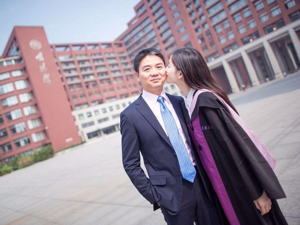 刘强东接连缺席重大活动  北京放弃他了?