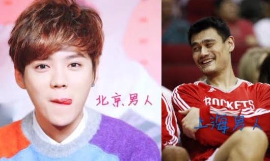 北京男人和上海男人