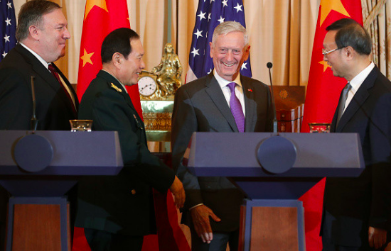中美对话新迹象 北京明显准备更多让步