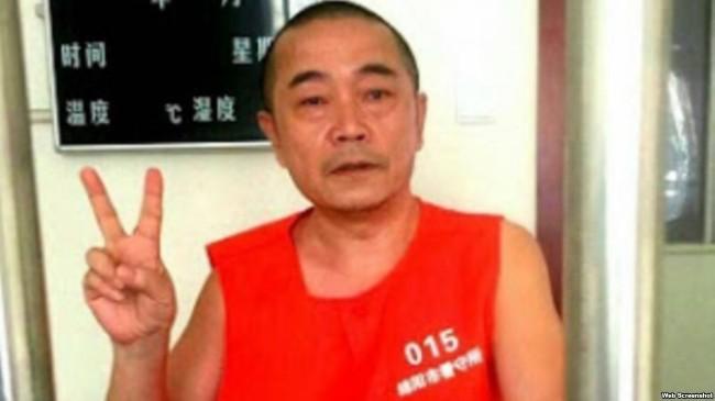 六四天网创建人黄琦被爆遭中国虐待