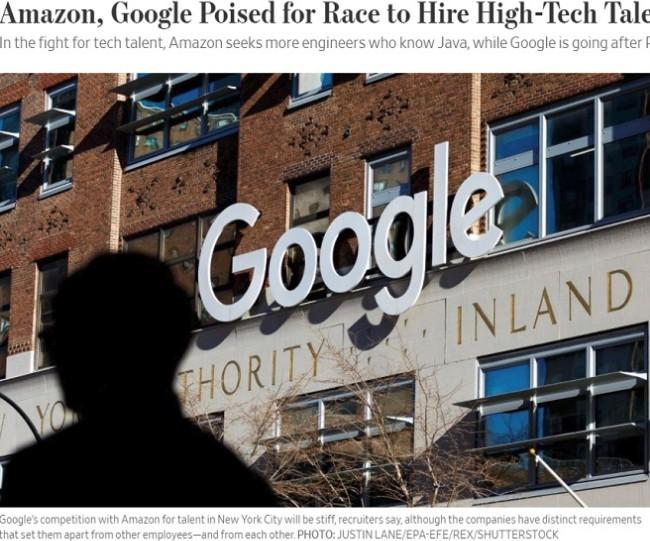 亚马逊和谷歌打响抢人大战  招3.9万人