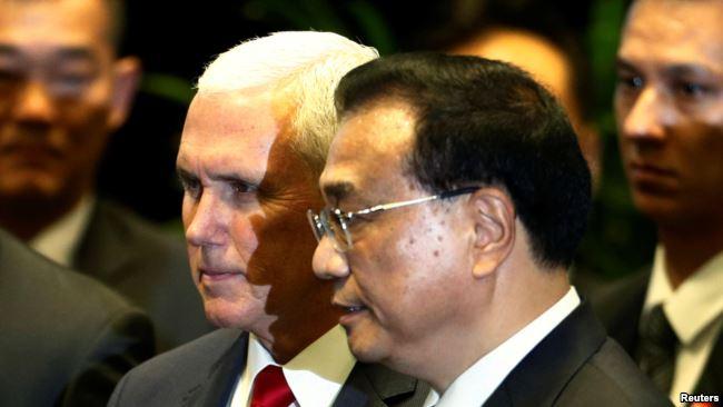 彭斯东盟峰会与李克强互动 北京回应…