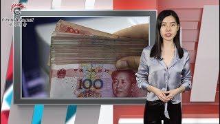 他放言中国将全面破产  北京强势回应彭斯(视频)