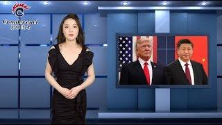是改变还是冷战 北京必须作出抉择(视频)