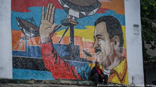 以福利之名 中国监控模式进入委内瑞拉