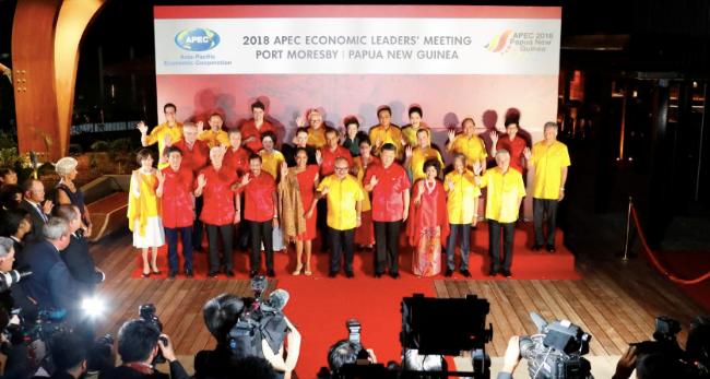中美分歧致APEC史上首次未发表联合公报